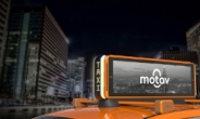 택시·쇼윈도·로봇…'디커버리 커머스' AI광고 플랫폼 종횡무진
