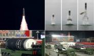 [신대원의 軍플릭스] 한국 SLBM, 세계 7번째? 8번째?…북한이 변수