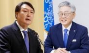 윤석열 28.8% vs 이재명 23.6%…尹, 오차범위 내 역전[KSOI]