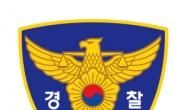 20대 배관공 인천 소이작도에서 실종 8일째