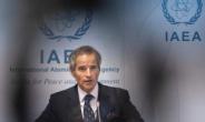 """[속보] IAEA 사무총장 """"北, 핵 개발에 전력"""""""