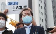 """홍준표, 대장동서 이재명에 칼 겨눴다…""""사퇴가 아니라 감옥갈 일"""""""