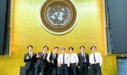 문대통령-BTS, 유엔 이어 미국 ABC방송서 한자리에