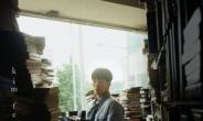 '데뷔 10주년' 김필, 가을송으로 돌아온다