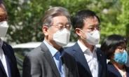 """[단독] """"성남시, 용역비 7억까지 성남의뜰에서 환수""""…캠프는 'Q&A' 내며 의혹 반박"""