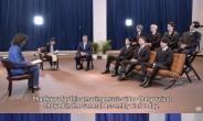 방탄소년단, 지속가능발전목표(SDG)에 대한 소신·책임감 밝혀