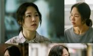 """미스터리 스릴러 tvN '홈타운' 한예리 """"끝까지 포기하지 않는 조정현 성장 지켜봐 주길"""""""