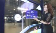 [글로벌1위 OLED③] 투명OLED 한발 더…세계 시장 이어 국내