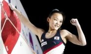 서채현, 2021 IFSC 스포츠클라이밍 세계선수권  리드 종목 첫 우승