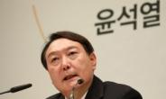 문준용·진중권 반박에…尹캠프, 하루 만에 논평 철회