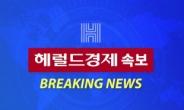[속보] 오후 9시까지 서울 893명 확진…역대 최다