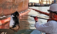 광양항 선박급유 중 578ℓ 기름유출 바다오염