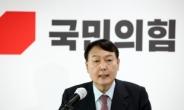 尹 '생방'보다 '편집'…洪 '토론특보' 영입…劉 'TK 또 TK'