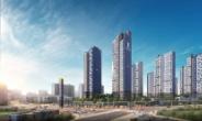 포스코건설, 하남서 '더샵 하남에디피스' 24일 견본주택 개관