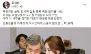 """'이상돈 귓속말' 꺼내든 조성은…김근식 """"요상한 논점 바꾸기"""""""