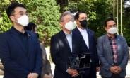 수사로 이어지는 '대장동 의혹'…첫 단추는 배임 혐의[촉!]