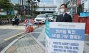 최재형, 부정선거론·낙태반대…지지율 하락에 '강성보수' 구애