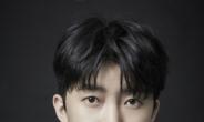 임영웅, KBS2 '신사와 아가씨' OST 가창 참여 '대체불가 보이스 예고'