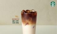 스타벅스 커피, 우유 대신 귀리로 만든 '오트 밀크' 고를 수 있다