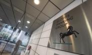 KB국민은행, 英로이드그룹과 IB부문 협약