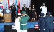 하와이 안치된 국군 유해 68구 23일 한국으로 봉환