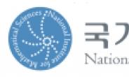 국가수리과학연구소, 공공부문 인적자원개발 우수기관 신규 선정