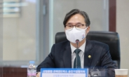 박진규 산업차관, 한·영 미래차 및 탄소중립 협력 논의