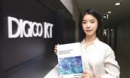 """""""감염병, ICT 기반 글로벌 민·관대응 필요"""""""
