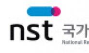 NST, 유엔글로벌콤팩트 가입