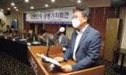 언론계 '통합형 언론자율규제기구' 세운다