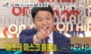 """""""김구라씨 반말에 삿대질 하지마세요""""…'라스' 시청자 분노"""