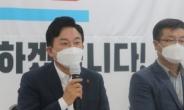 """원희룡 """"전기요금 인상, 탈원전 청구서…文 책임져야"""""""