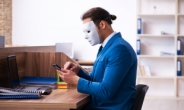 아동·청소년 '온라인 그루밍' 24일부터 처벌…경찰 위장수사도 허용