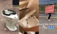 학교 변기 훔치는 영상에도 '좋아요'…틱톡 챌린지 논란