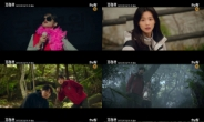 tvN '지리산' 김은희X이응복X전지현X주지훈, 10월 23일 첫 방송