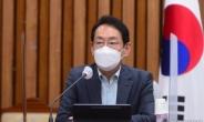 [헤럴드pic] 발언하는 국민의힘 김도읍 정책위의장