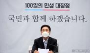 [헤럴드pic] 발언하는 국민의힘 김기현 원내대표