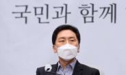 """김기현 """"이재명, 숨기고 버티면 제2의 '조국 사태' 겪는다"""" 경고"""