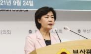 """추미애 """"윤석열-대장동 투기는 본질 같아""""…부울경 찾아 '개혁' 강조"""