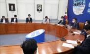 [단독] 與, 대선 앞두고 지역성장 예산·입법TF '속도전' 예고
