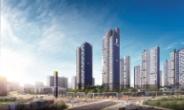 포스코건설 '더샵 하남에디피스' 견본주택 개관