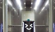배민 배달로봇, 인천국제공항서 배송서비스