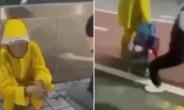 60대 여성 '담배셔틀' 시키고 때린 10대들 구속 송치