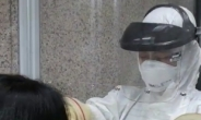 추석 연휴 수도권 방문 가족으로부터 감염 확산, '검사 촉구'