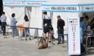 서울 외국인 확진자, 최근 2주새 10명중 1명꼴