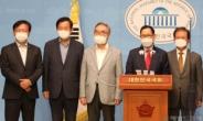 [헤럴드pic] '박지원 국정원장의 구속을 촉구하는 기자회견'