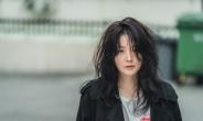 """'구경이' 이영애 """"노숙자 아닙니다""""…산발머리+꼬질꼬질 패션 '화제'"""