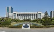 인하대, 2022 QS 세계대학평가 취업역량랭킹 국내 공동 9위