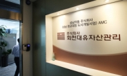 """[단독] """"천화동인, 2009년부터 'LH 포기' 전제 대장동 수익 설계…5호 실소유 정모씨가 핵심"""""""