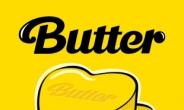 방탄소년단, '버터'로 美 레코드산업협회 '더블 플래티넘' 인증…역대 최단기간